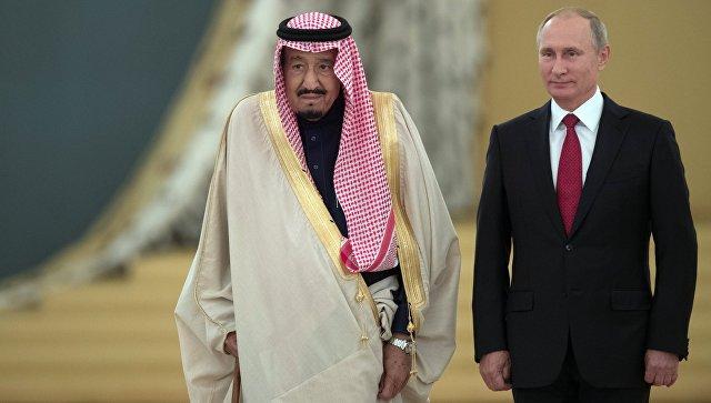 визит короля Саудовской Аравии в Россию